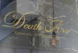 Death Ave Cafe